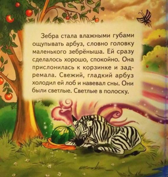 IMG_20191109_181501
