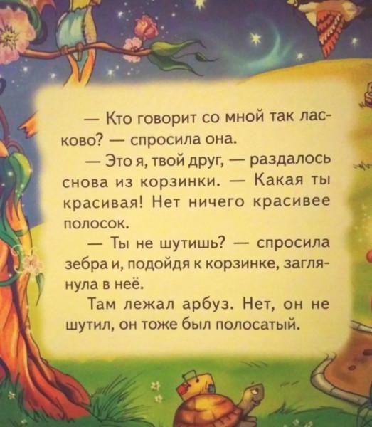 IMG_20191109_190055