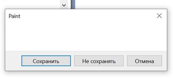 О_О_О — копия — копия