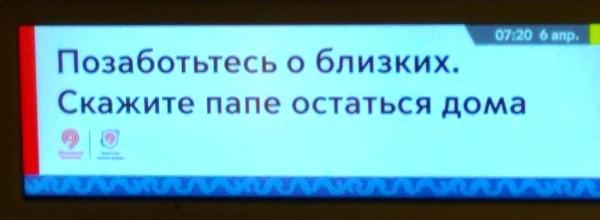 IMG_20200406_072013