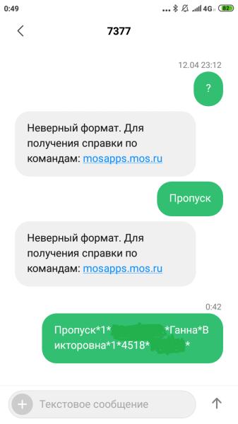 Screenshot_2020-04-13-00-49-54-843_com.android.mms