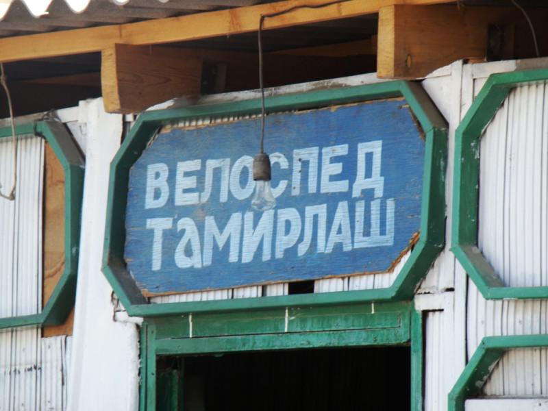 Бухара_Старый город_030