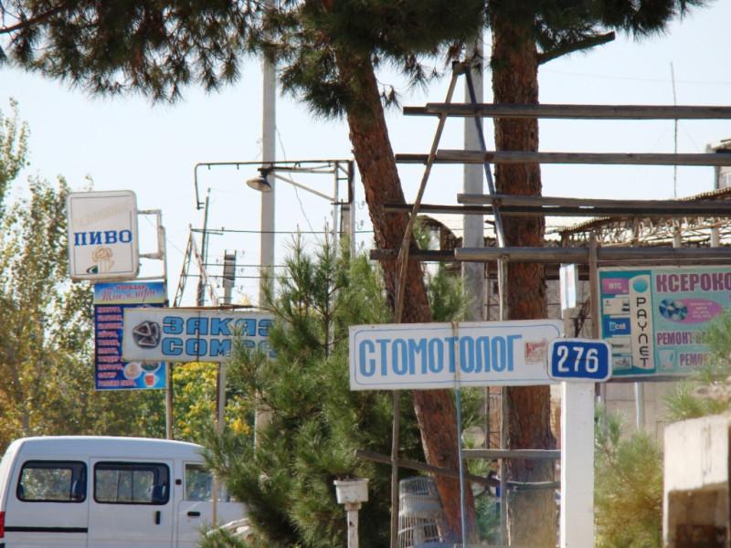 Бухара_Старый город_031
