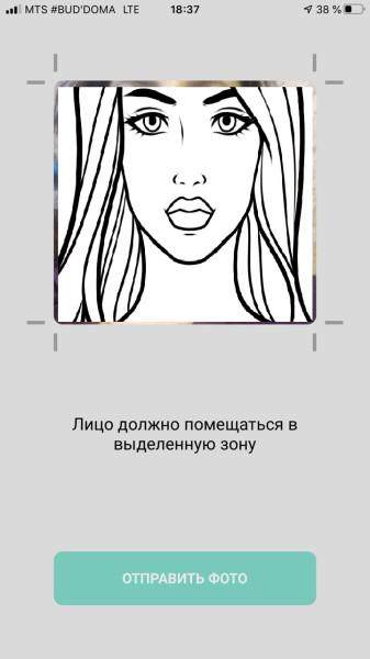 неОтл