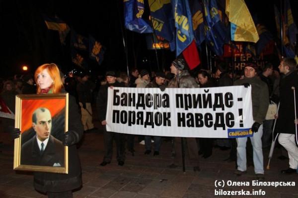 Чем украинцы отличаются от русских