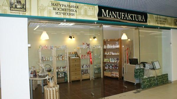 где купить в москве косметику мануфактура в москве