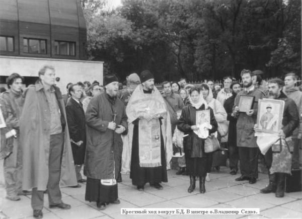 Молебен у БД 1993г.