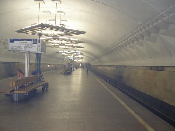 станция м. Тульская