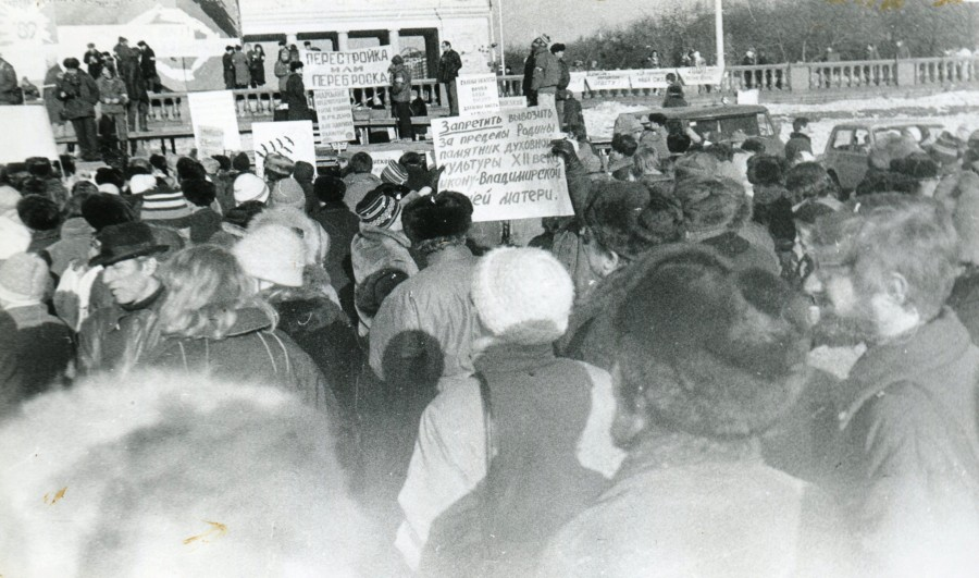 Характерные плакаты митинга