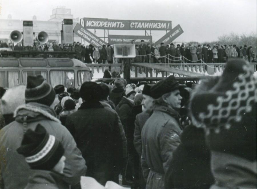Эколог. митинг 11 февраля 1989г.