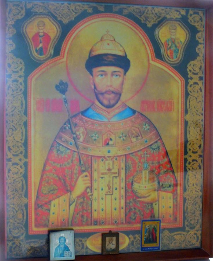 Царь-Николай