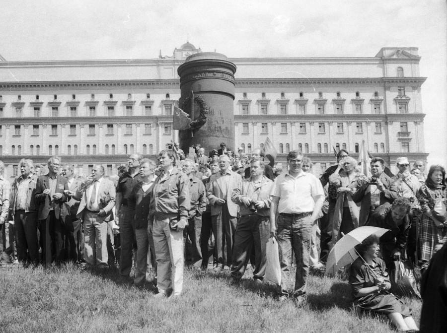 весна 1992г. Национал-патриоты на Лубянке