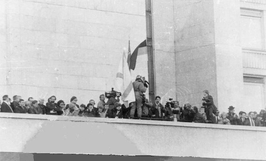 Выше всех патриот. знамя 1993г исп.