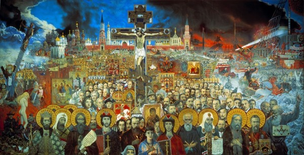 Вечная Россия И