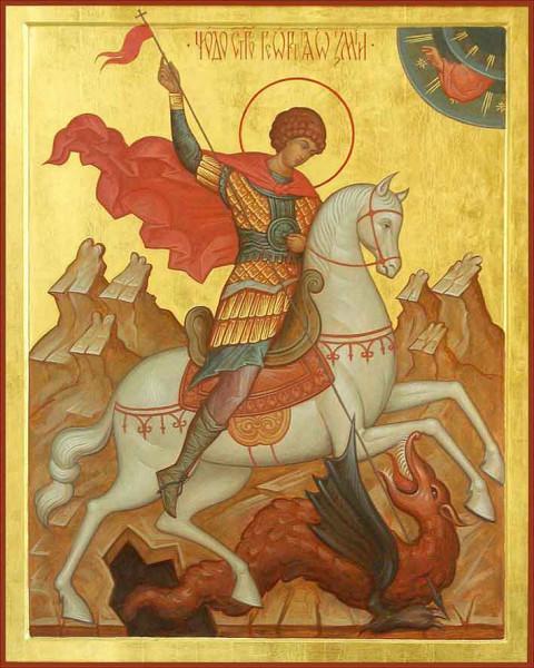 Георгий Пободоносец сокрушающий Дракона
