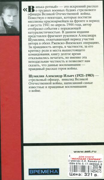 img519