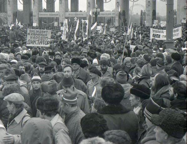 Начал 1990г. Предвыборный митинг.