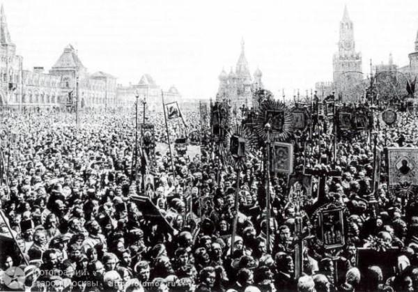 В защиту Церкви и поруганных святынь. 1918 г
