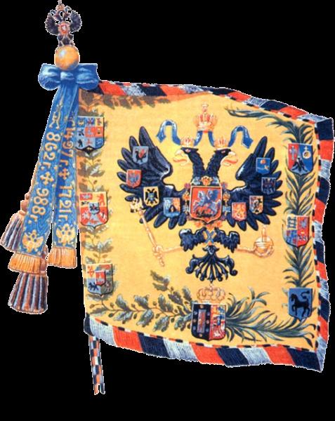 koronats_standart_imperatora_1896