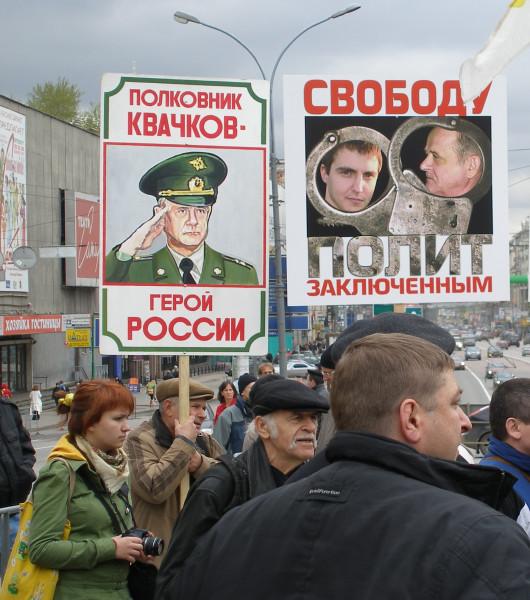 4 ноября 2006г. Митинг вместо запрещённого РМ