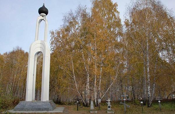 chelyabinsk_zolotaya_gora_620