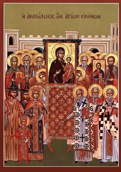 Почитание-св.-икон-Торжество-Православия.-Греческая-икона