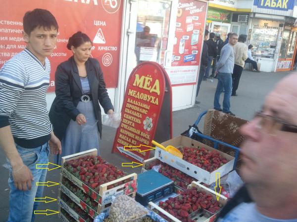 фрукты у метро
