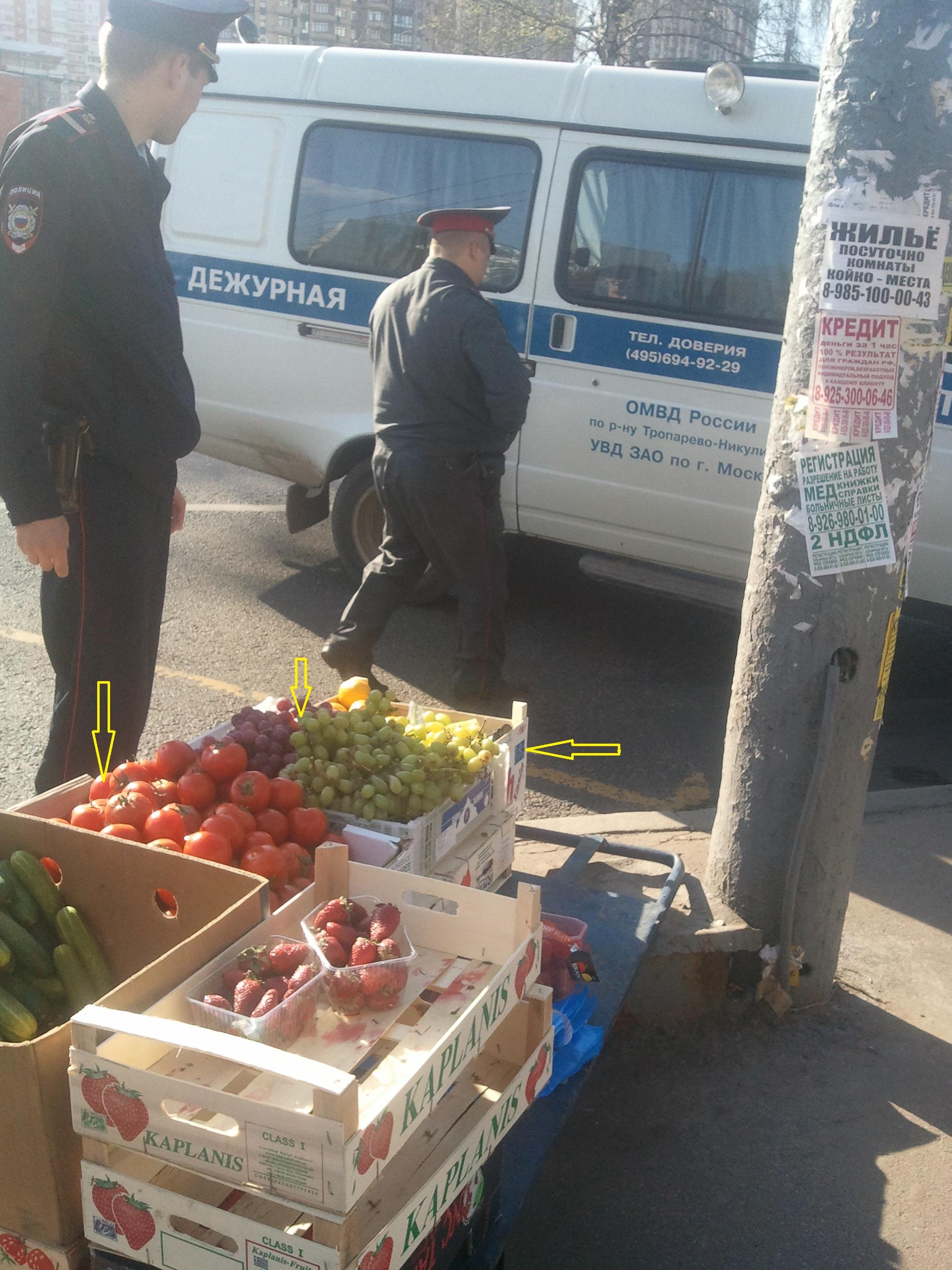 фрукты у метро1