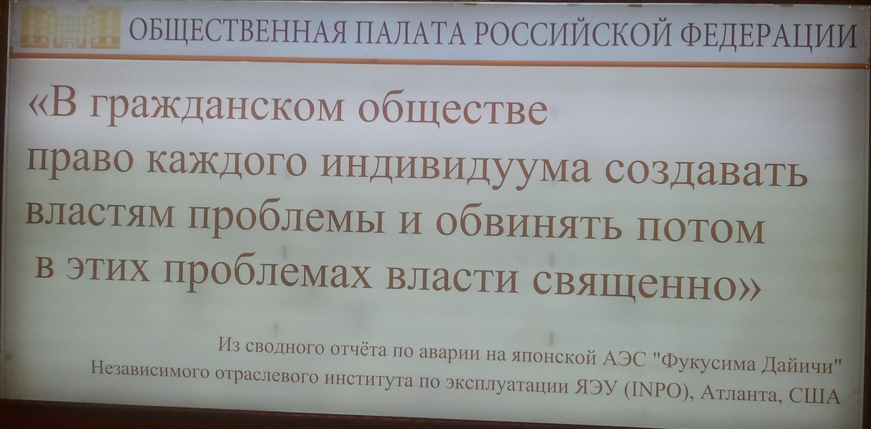 20121018_141856