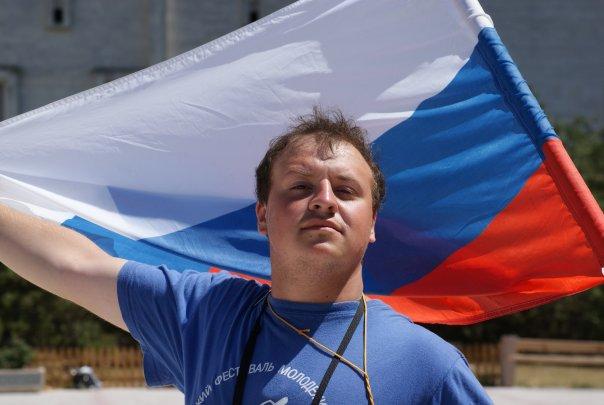 куликов и флаг