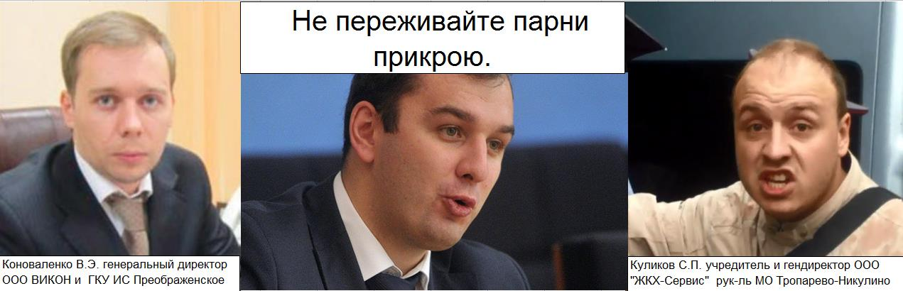 коноваленко 3