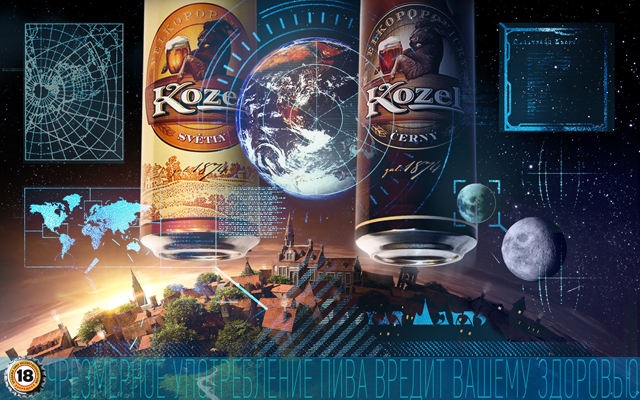 Kozel_cosmos_YAPlakal_640_yapfiles_ru