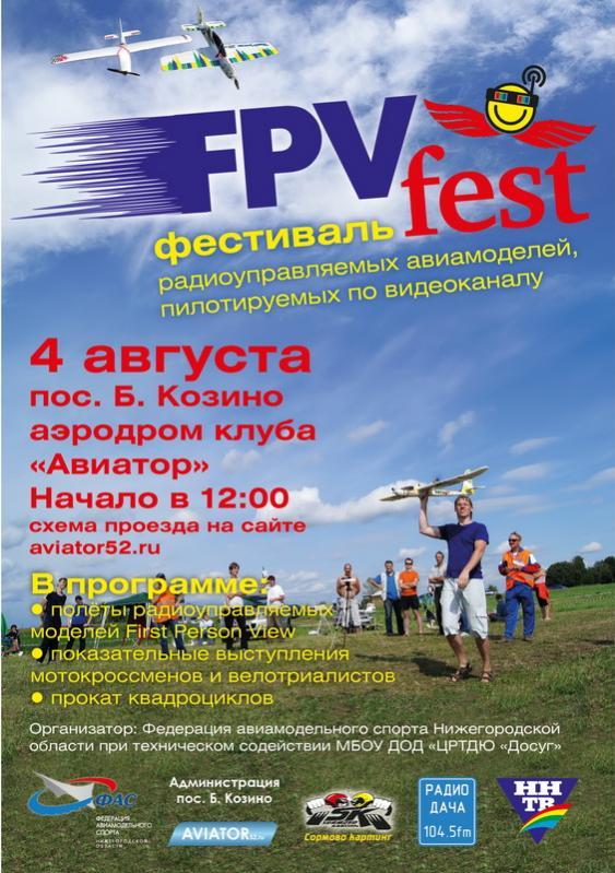 FPV%20fest2