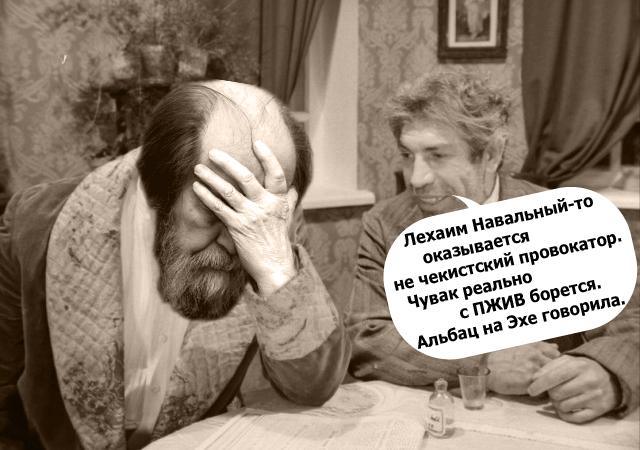 ЛНЩ и Шариков