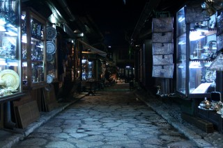 The Metalworker's Street