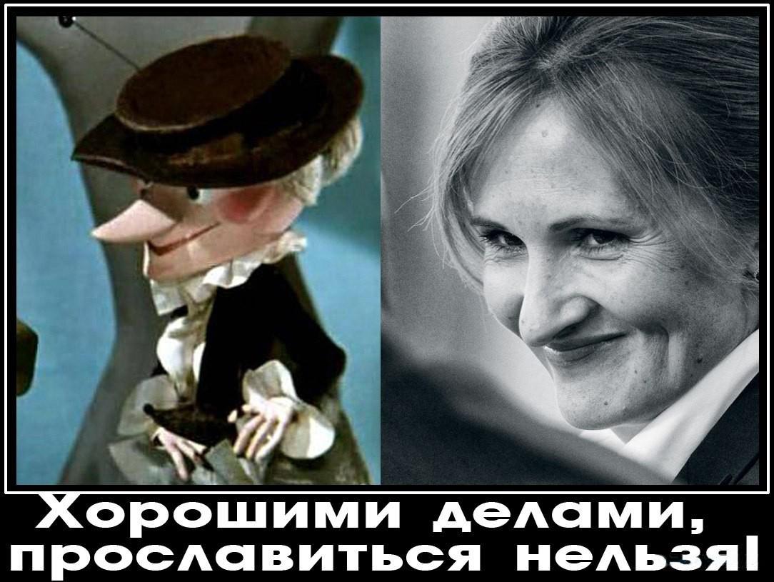 Русские старухи и внуки 1 фотография
