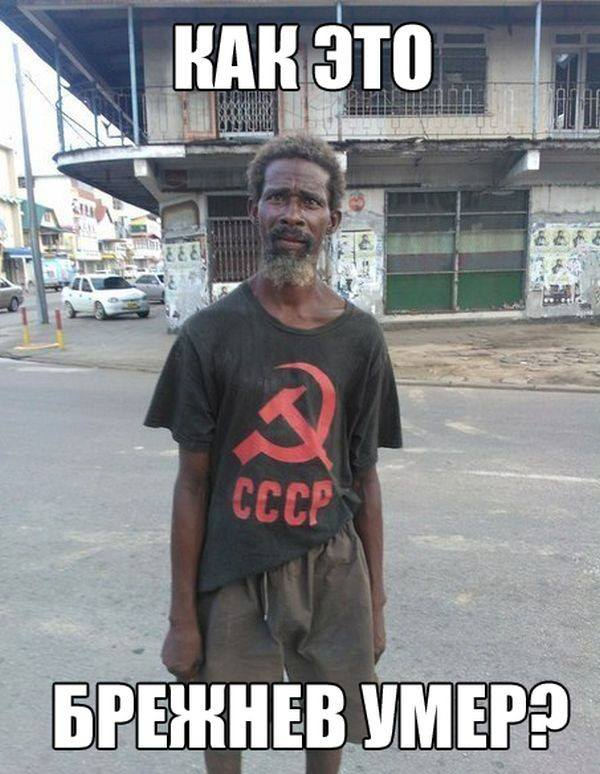 Фото нигера с русской футболкой