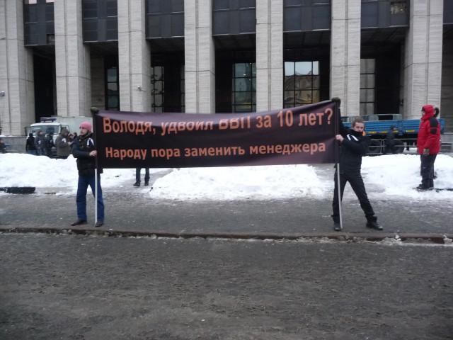 На митинге на проспекте Сахарова 24 декабря 2011 г
