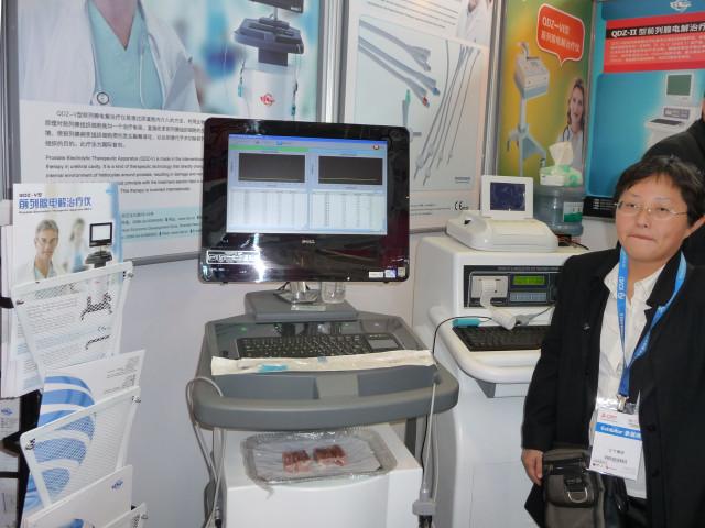 Установка для лечения простатита позиционируется как китайская, но на всех листовках и плакатах - у врачей европейские лица