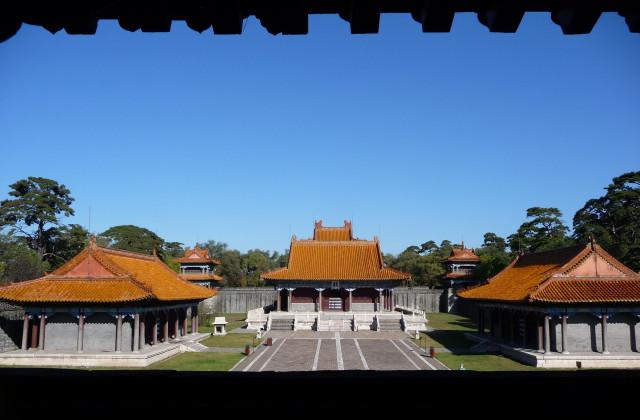 Ансамбль Императорская гробница