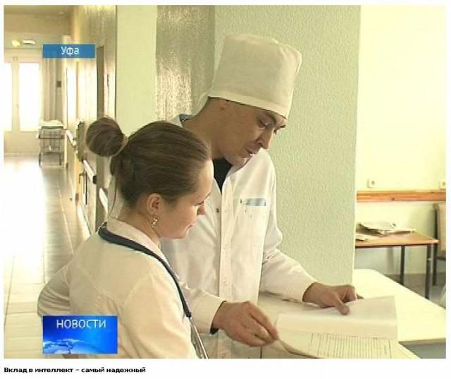 Новости Башкирского спутникового телевидения