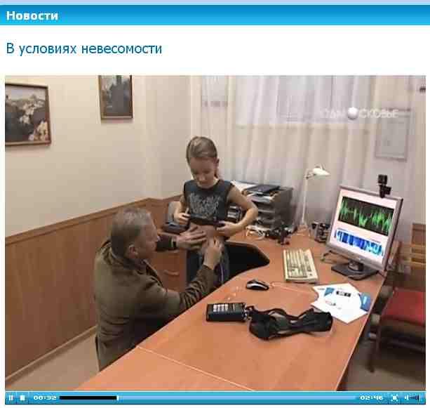 """Канал Подмосковье """"В условиях невесомости"""""""