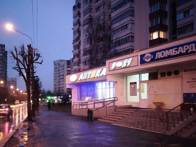 Фонарь, аптека...)