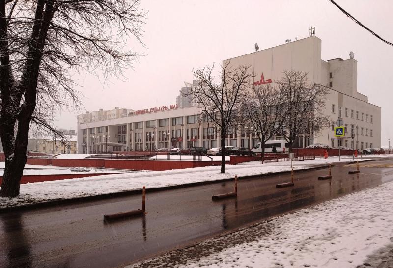 Дворец культуры Минского автомобильного завода