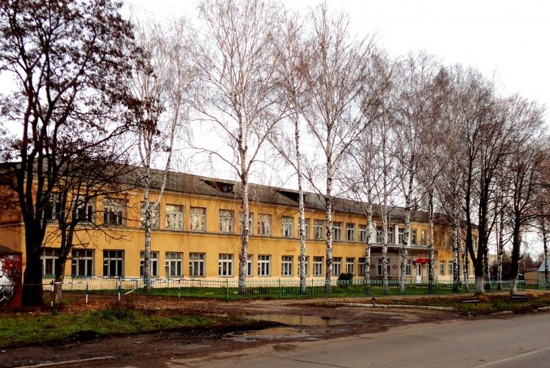 Школа №2. Жена училась в этой школе.