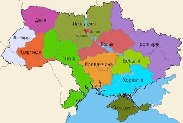 какие страны содержит Украина