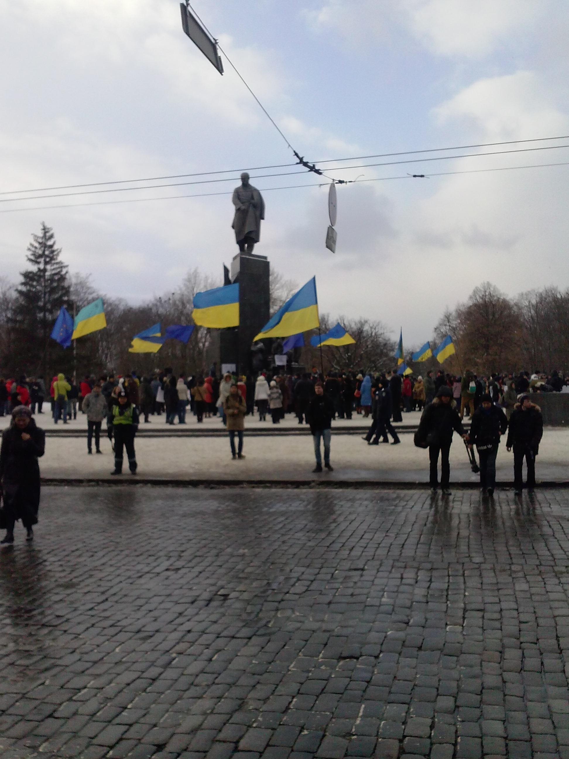 майдан у Харкові 2013