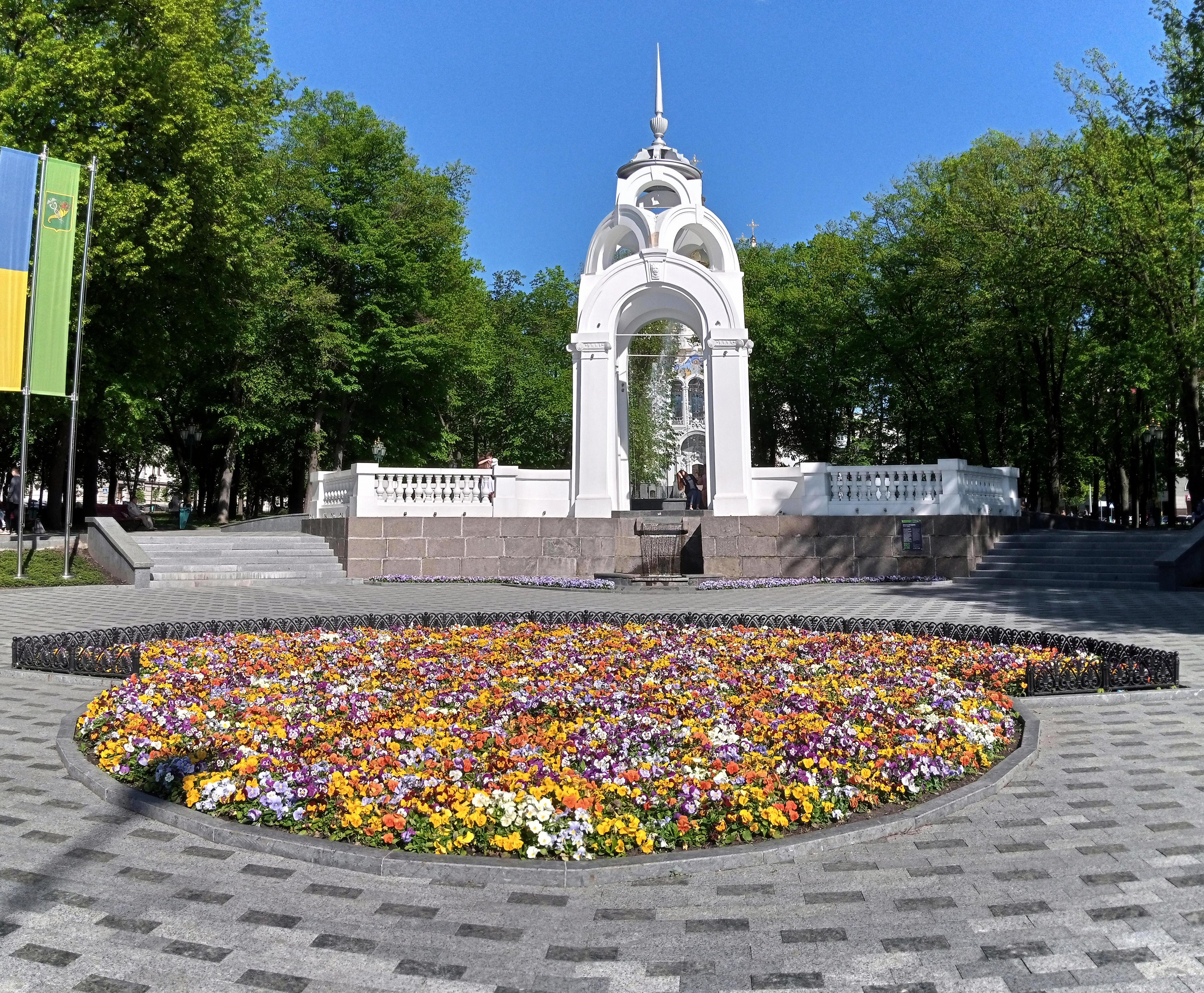 зеркальная струя, Харьков, май 2021