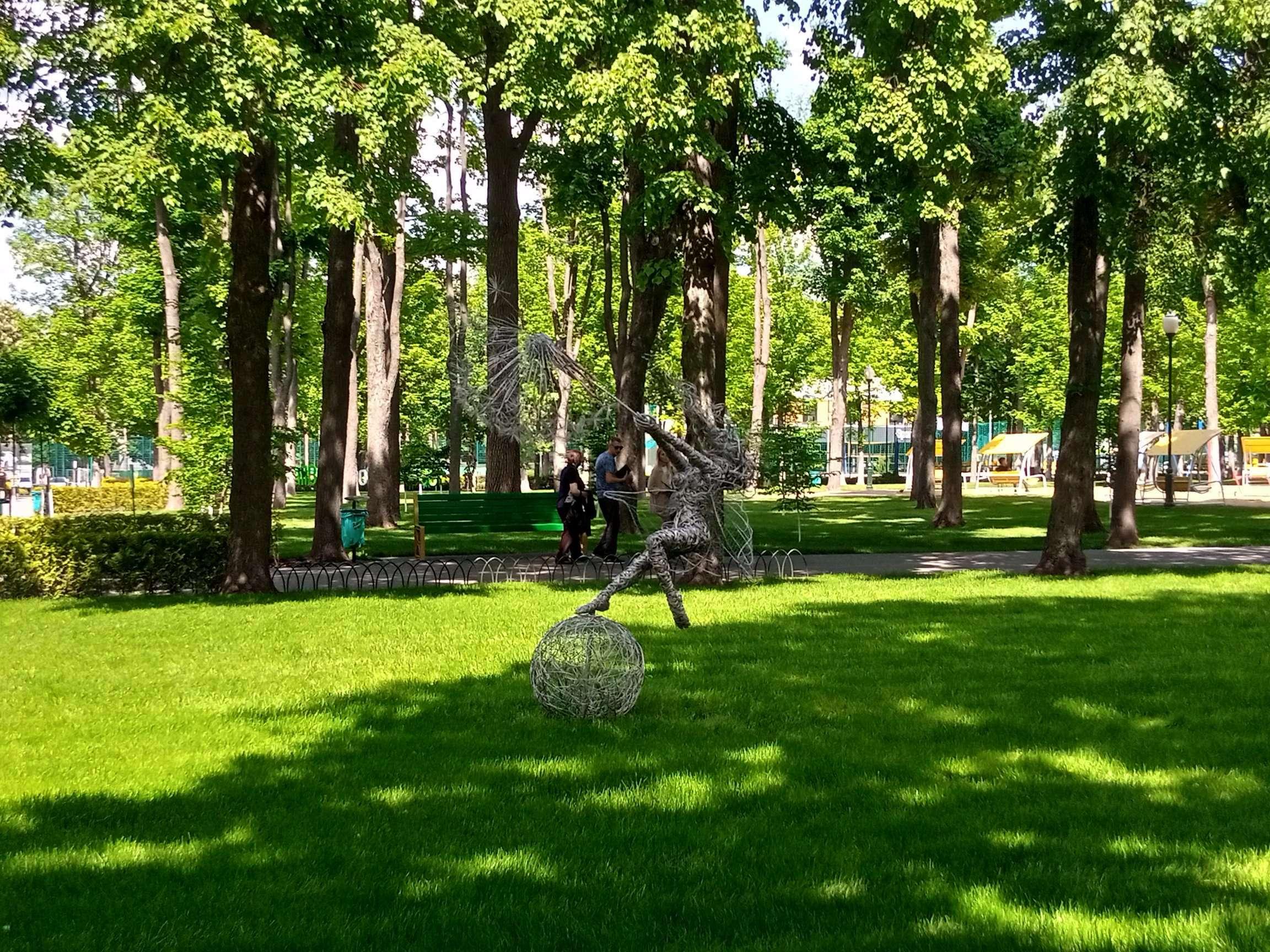 Харків, парк Горкого