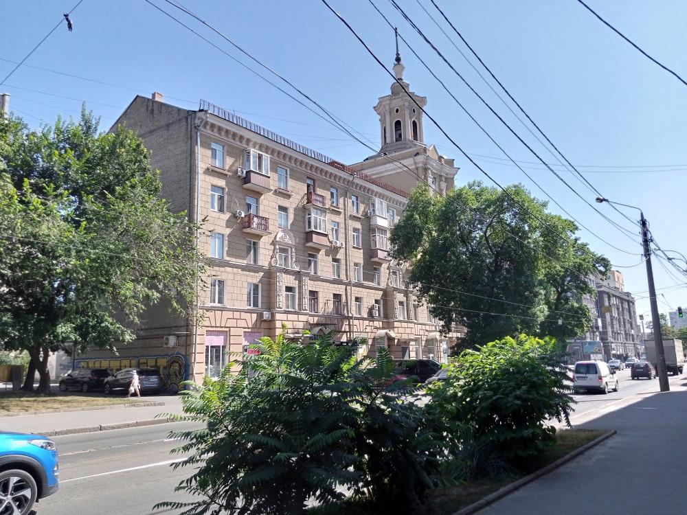 кинотеатр Родина, Харьков